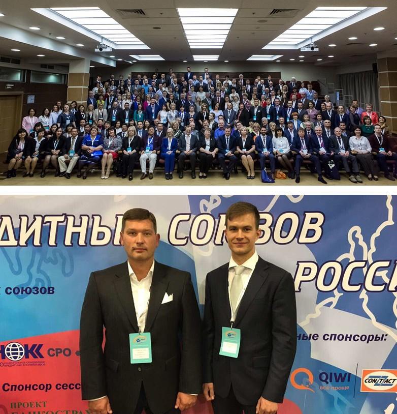 online mkb ru пао московский кредитный банк